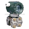 HT3351HP高靜壓差壓變送器