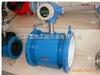 江苏智能污水电磁流量计厂家专业生产