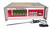 HYD-III 浓度测量仪 化工原料浓度仪 可输出浓度仪