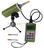 日本SK-100卷烟水分测定仪 ||便携式烟草水份测量仪