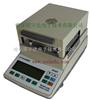 型砂快速水分测定仪||国标法型砂水分检测仪||卤素水分仪||红外水分仪