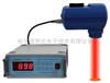 HYD-8B陶瓷粉料在线水分测控仪||型砂非接触式水分测控仪||近红外水分测定仪