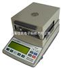 MS-100卤素水分测量仪高效棉花水分测量仪| 毛类水分测试仪| 快速水分仪