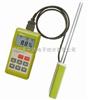 日本SK-100烟丝水分测定仪 ||进口便携式水份测量仪