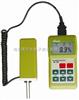 日本SK-100A插针式针织面料水分测量仪 纺织原料含水率检测仪