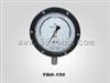 精密压力表耐震精密压力表,YBN-150
