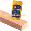供应PT-90D针木材水分仪|木板水份仪|家具水分仪(插针式)