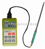 SK-100 塑料粒子水分仪(便携式)