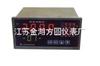 ZC-WX係列多回路巡回檢測報警儀
