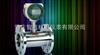 ZP-LWGY液体涡轮流量计