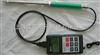 质量可靠日本SK-100油类含水测定仪/HYD-ZS原油在线水分仪
