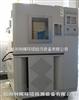 高低温试验箱,高低温湿热试验箱,高低温箱