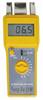 日本FD-D1布料回潮率水分仪