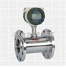 ZC-LWGY係列液體渦輪流量計