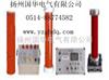 串联谐振试验装置 批发商变频串联谐振试验装置生产商