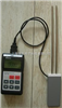 日本SK-200手持式淀粉水分仪|便携式糖果水分仪
