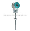 DH-Sl709磁致伸缩液位计