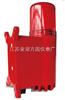 ZC-BC-8係列ZC-BC-8 聲光報警器