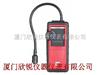 TIF8800XTIF8800X美国TIF可燃气体检测仪TIF-8800X(最新产品代替TIF8800A)