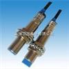 LJ12A3-4(2)Z/BX接近开关、接近传感器,LJ12A3-4(2)Z/BX