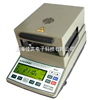 MS-100台式加热式烟草卤素水分仪|各类烟叶水分检测仪|测量准确的烟丝含水率仪