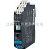 YD-DLSR-EX-4热电偶/毫伏 单/双通道输入安全栅