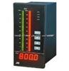 YD-800数字光柱显示调节仪