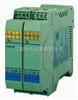 YD-GLA系列隔离安全栅