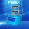 边压强度试验机/环压强度试验机