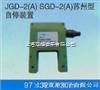 单支铂热电阻,WZP-220