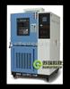 RGD-100/150/250/500/010高低温箱