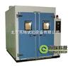 RGDJS-150/100/250/500/010高低温交变湿热试验箱