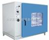 北京真空干燥箱设备仪器型号价格厂家