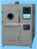 RCY-100/250/500/010北京臭氧老化试验箱设备仪器厂家价格型号