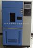 SN-500/900/010北京氙灯耐气候试验箱设备仪器价格厂家型号