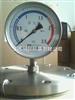 YTZ150电阻远传隔膜压力表