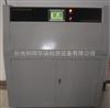 太空实验紫外老化试验箱,太空产品紫外加速老化试验箱