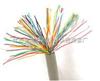 本安型电子计算机用信号电缆(ia—DJYVP