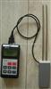 SK-100淀粉水分仪|面粉水分仪|便携式水分仪|手持式水分仪|快速水分仪