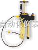 XH7514手持压力泵